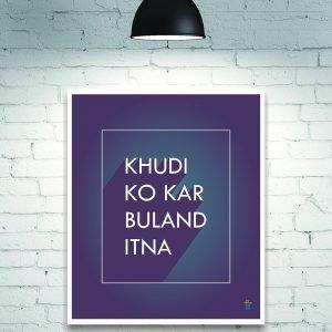 Khudi ko kar buland Itna wall poster