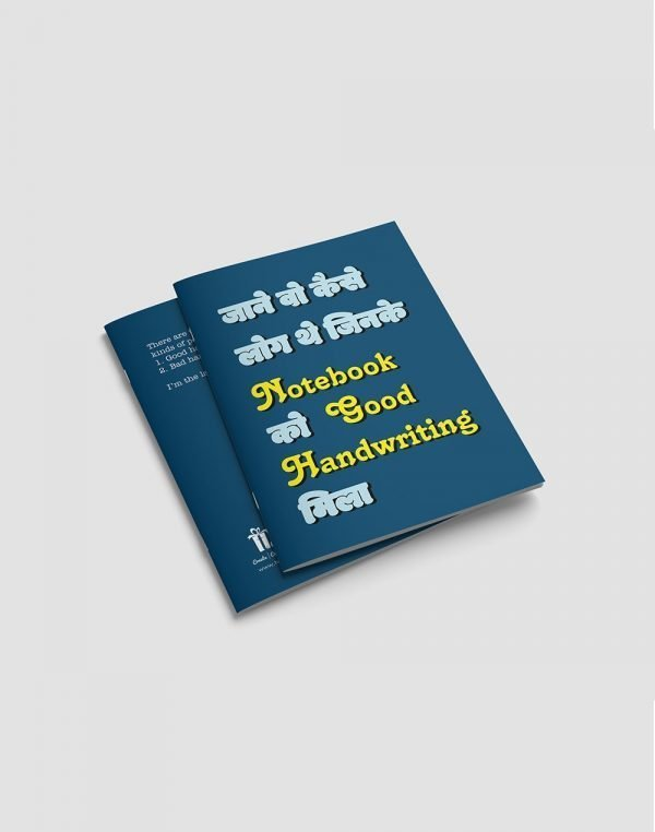 quote printed high quality notebook8