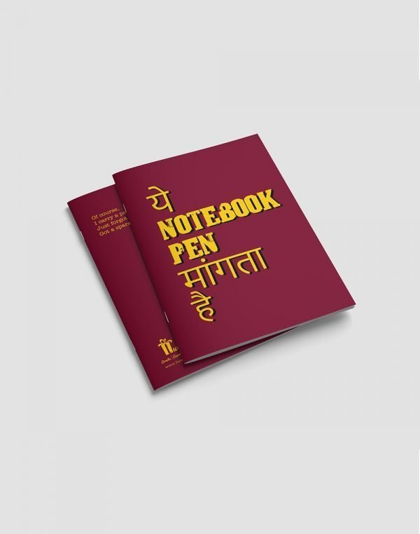 quote printed high quality notebook7