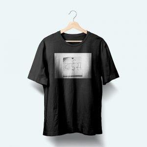 bais t shirt printed