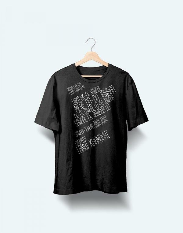 quote printed black t shirt