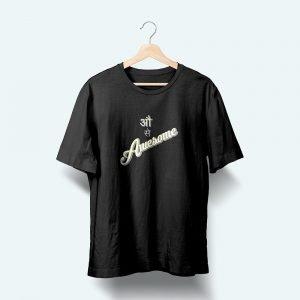 au se awesome printed black t shirt