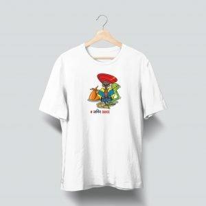 nagin dance t shirt