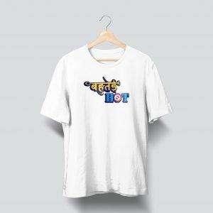 bahutai hot t shirt