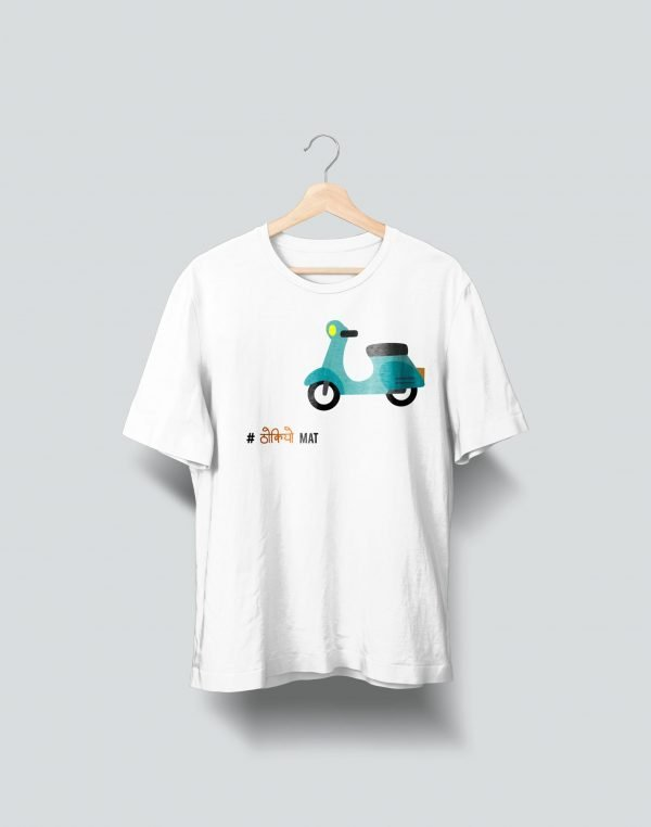 scooter printed white t shirt