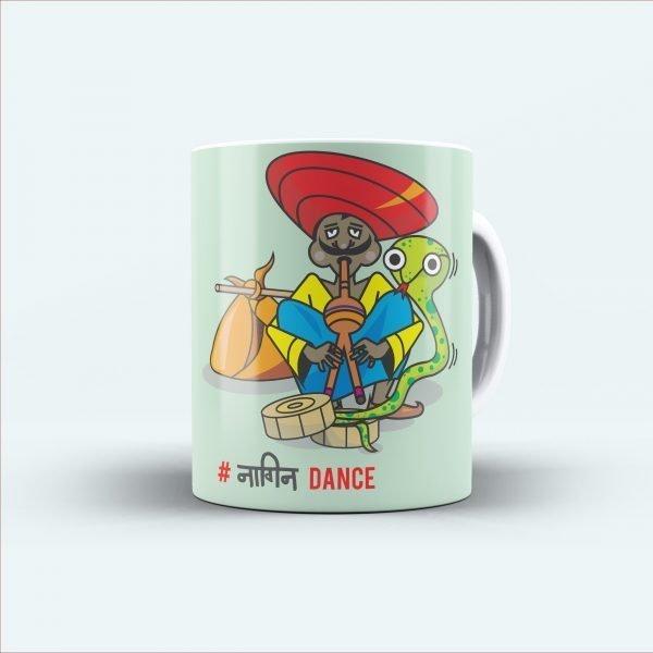 nagin dance printed colorful mug
