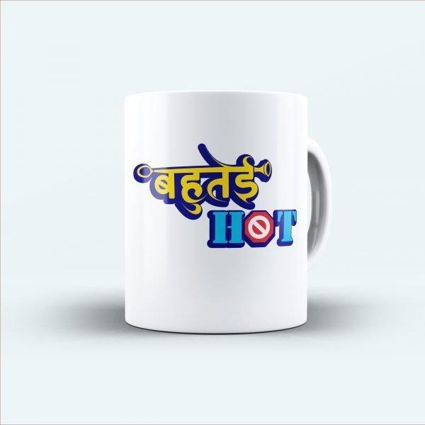 bahutai hot printed mug