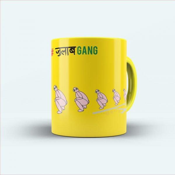 Julab gang yellow mug